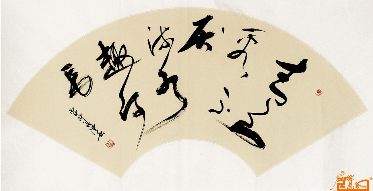 书法名家 陈岳 - 作品153图片